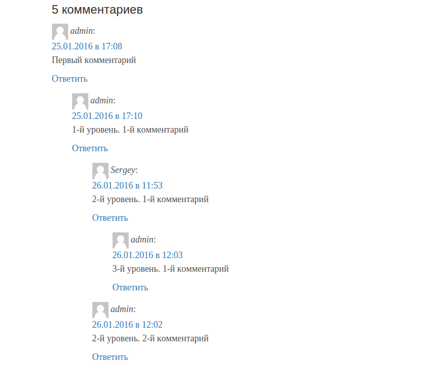 wordpress-bootstrap3-comments-2