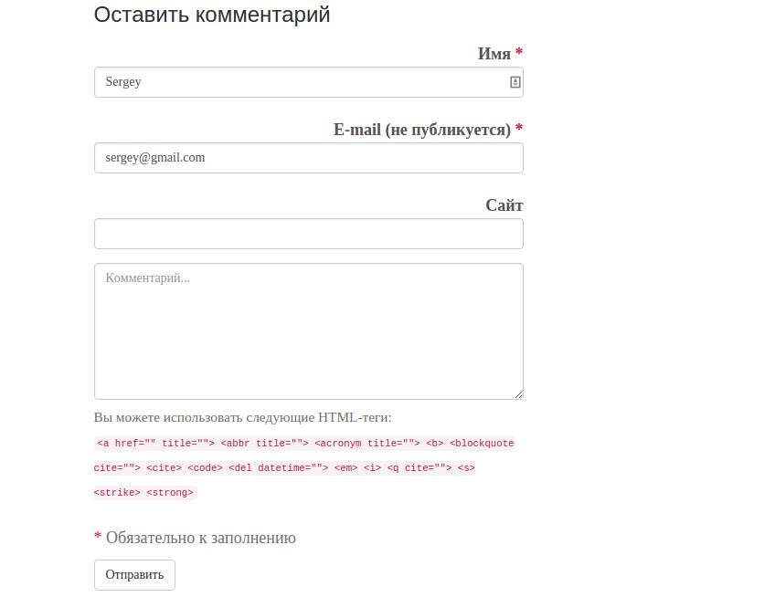 wordpress-bootstrap3-form-1