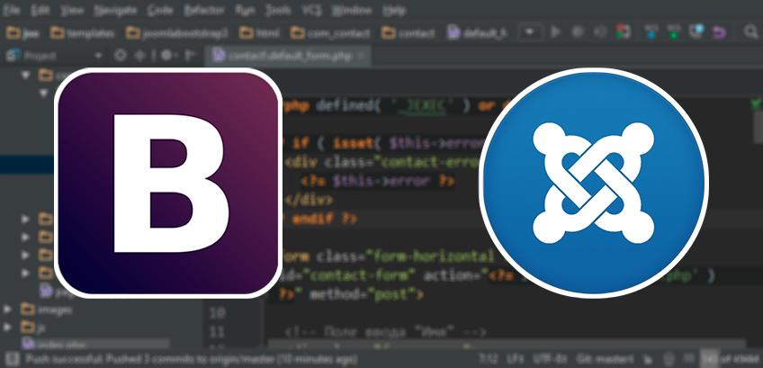 Как сделать Bootstrap 3 форму для Joomla