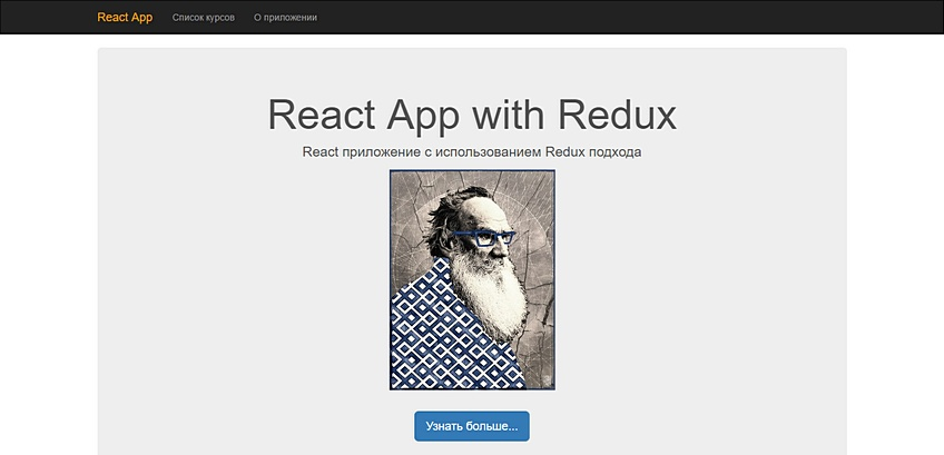 React App with Redux