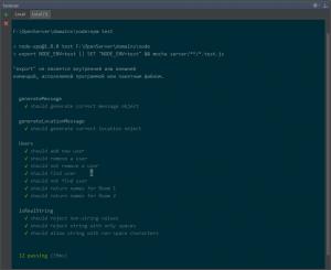 Изображение № 3 к посту «Чат с помощью Node.js и Socket.IO»