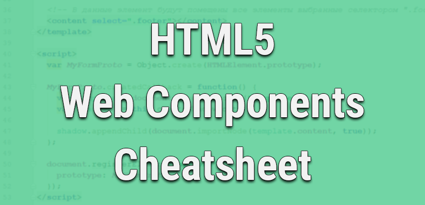 HTML5 Web Components Cheatsheet