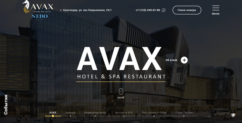 Grand Spa Hotel Avax - отель премиум класса